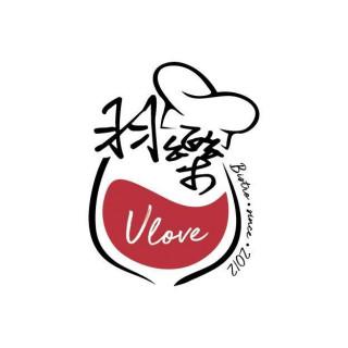 Ulove 羽樂歐陸創意料理