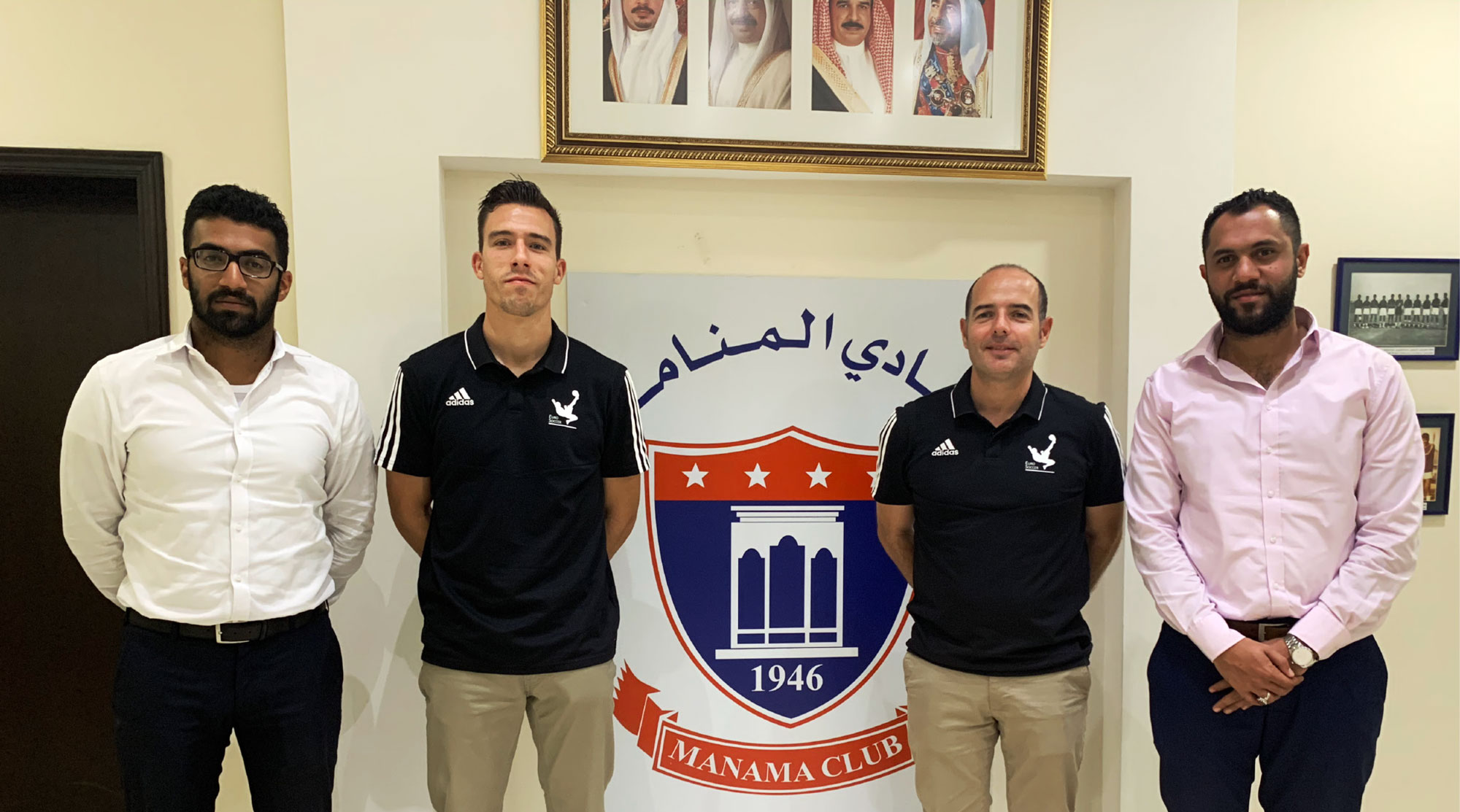 Bahrain football academies and  Manama Football Club