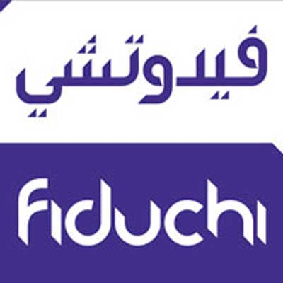 Redesigning the Fiduchi logo for the Middle East market