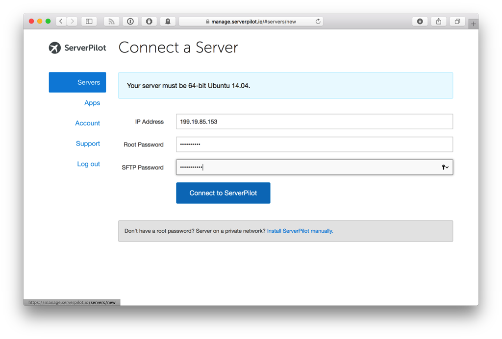 ServerPilot screen