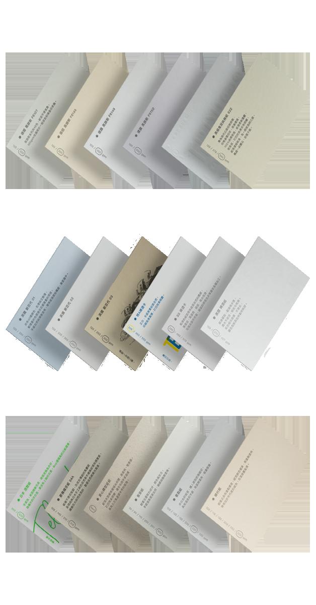 白色紙樣排列