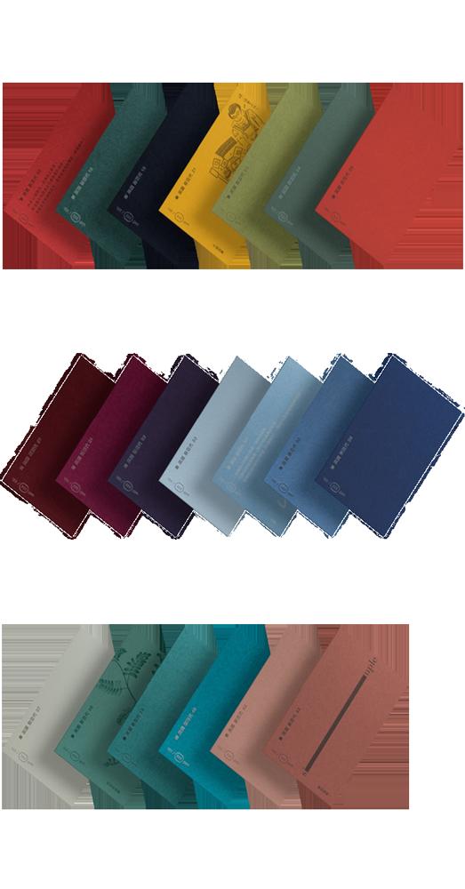 彩色紙樣排列