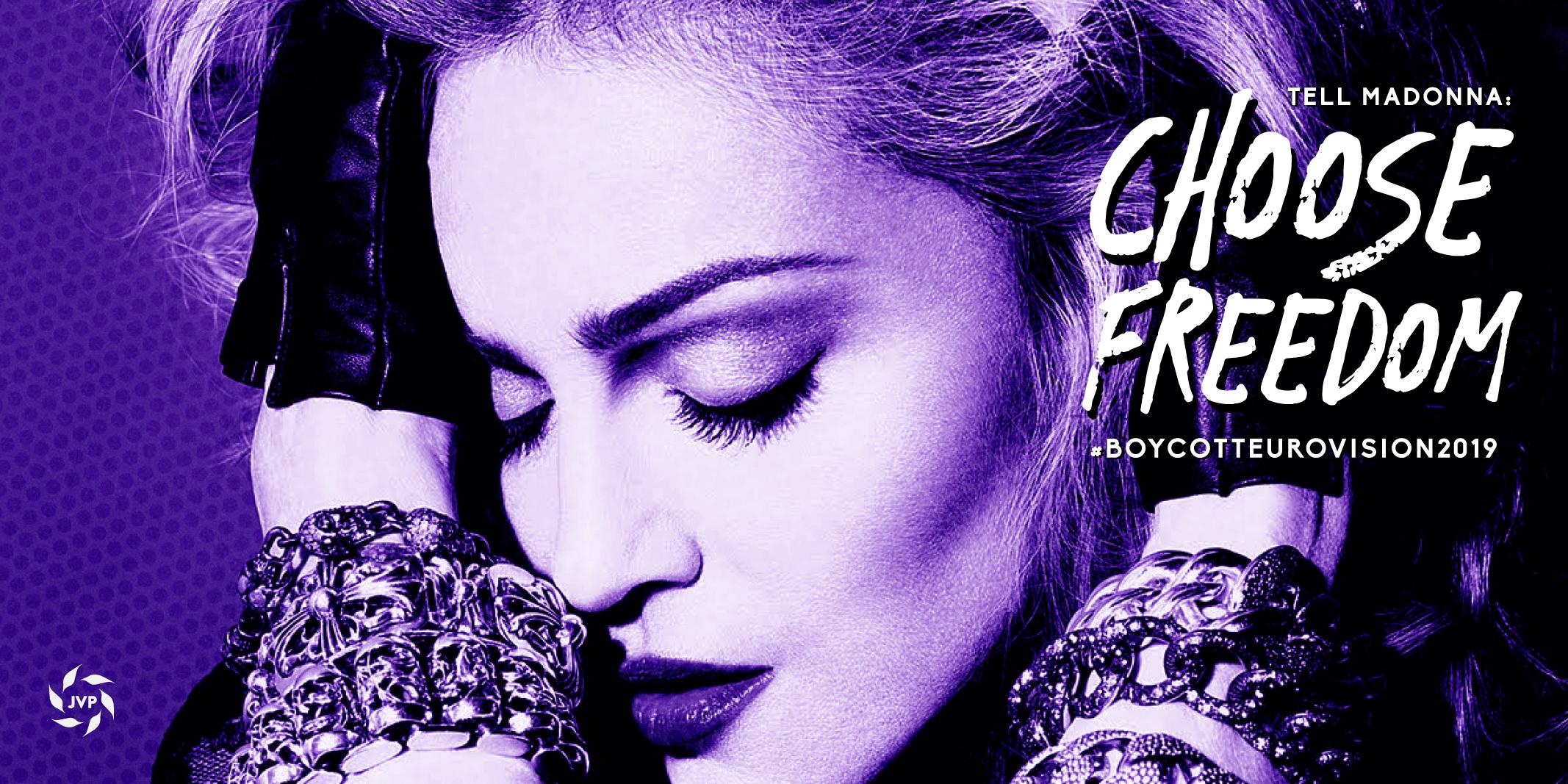 #MadonnaDontPlay