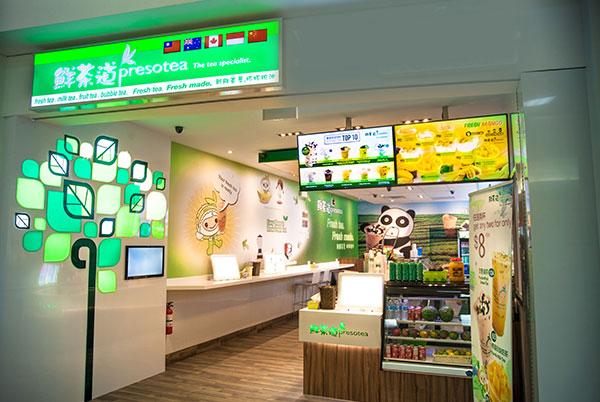 Presotea Markham Pacific Mall