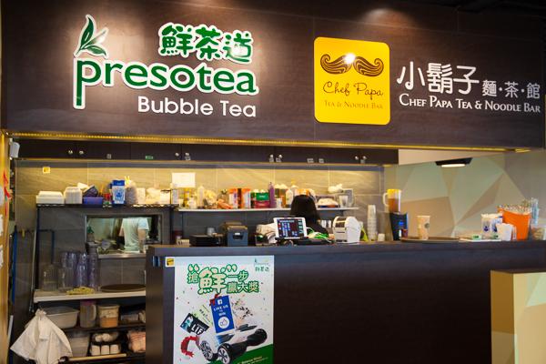 萬錦市鮮茶道 Chef Papa