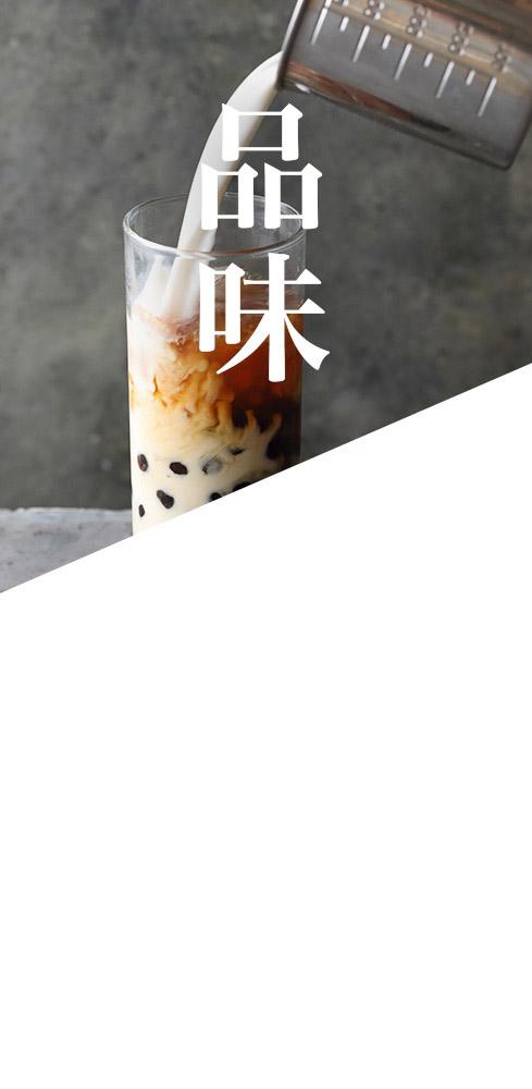 鮮茶道純粹的茶味道和質感