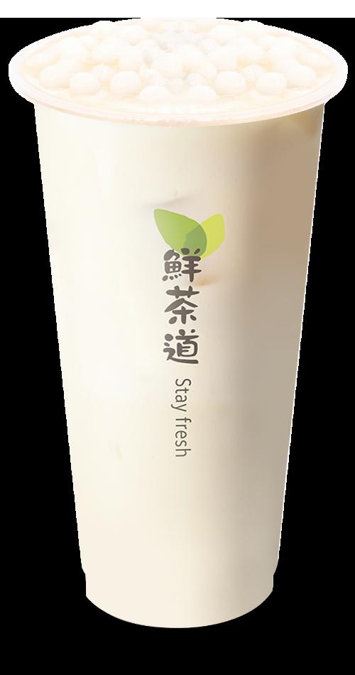 Presotea Japanese Genmaicha Milk Tea