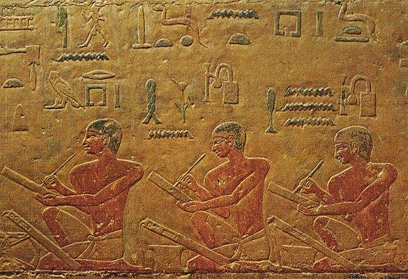 Egyptian Art Photo