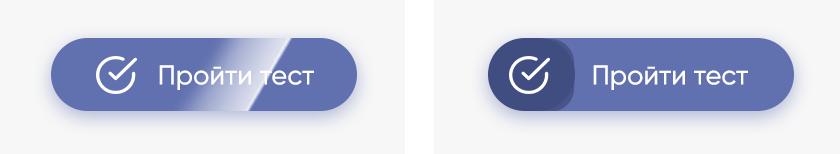 выбор дизайна кнопок