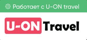 интеграция марквиз с u-on travel