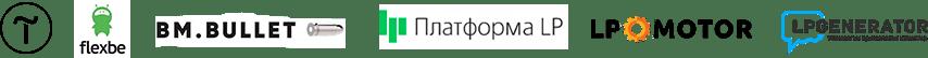 марквиз интеграция с конструкторами сайтов