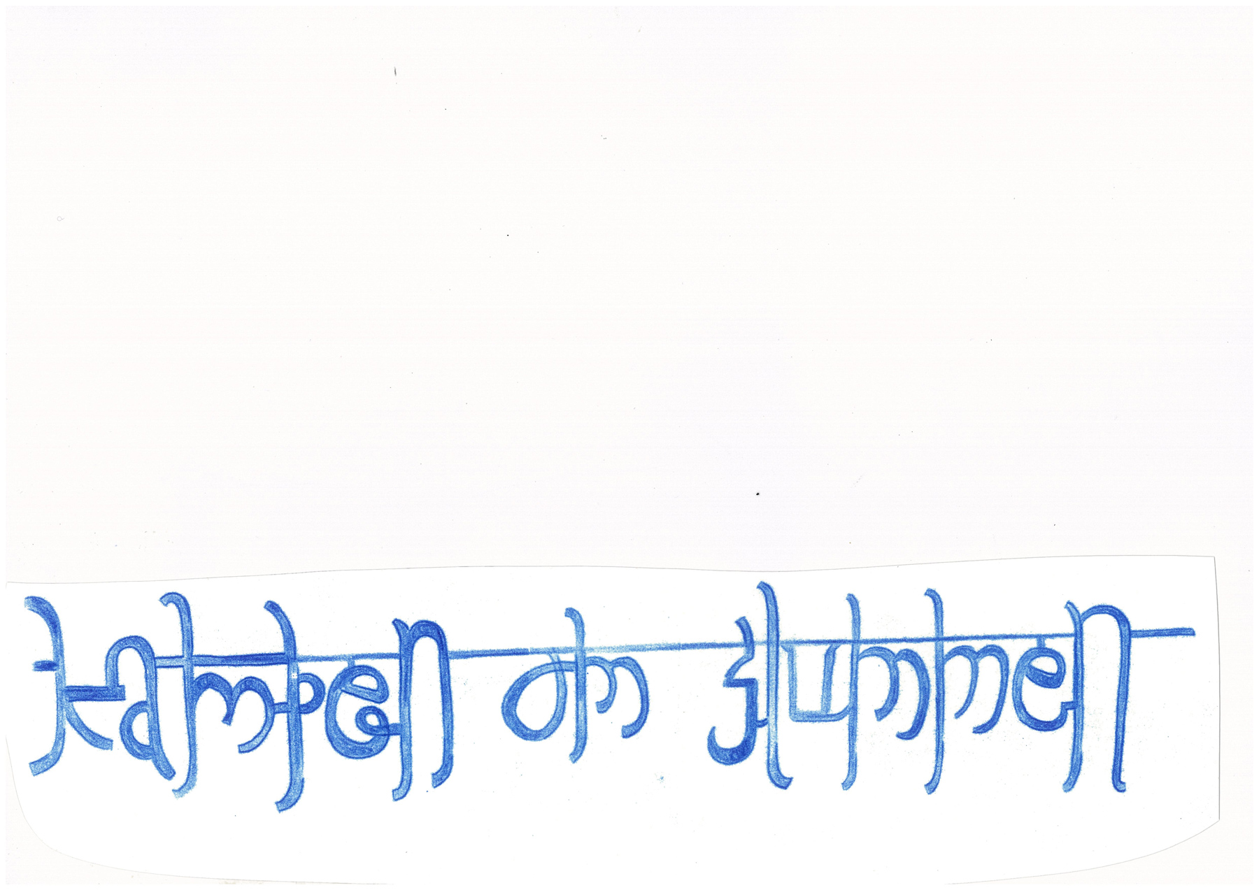 """DharaviMumbai"", Journalistbureauet TANK, 2016"