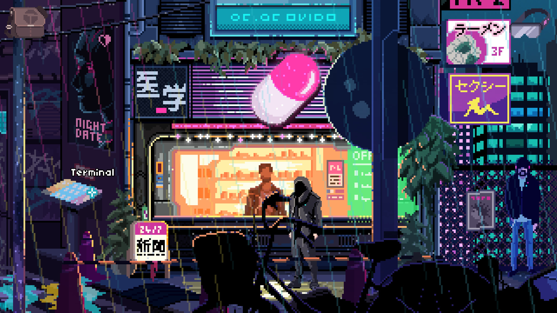 Pill street from Virtua Verse video game