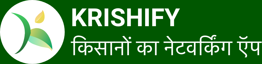 Krishify is a community first farmer platform facilitating transactions and information exchange.