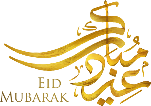 Eid Mubarak 1440 hijri