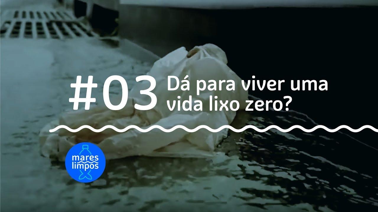 webserie mares limpos #03 dá para viver uma vida lixo zero?