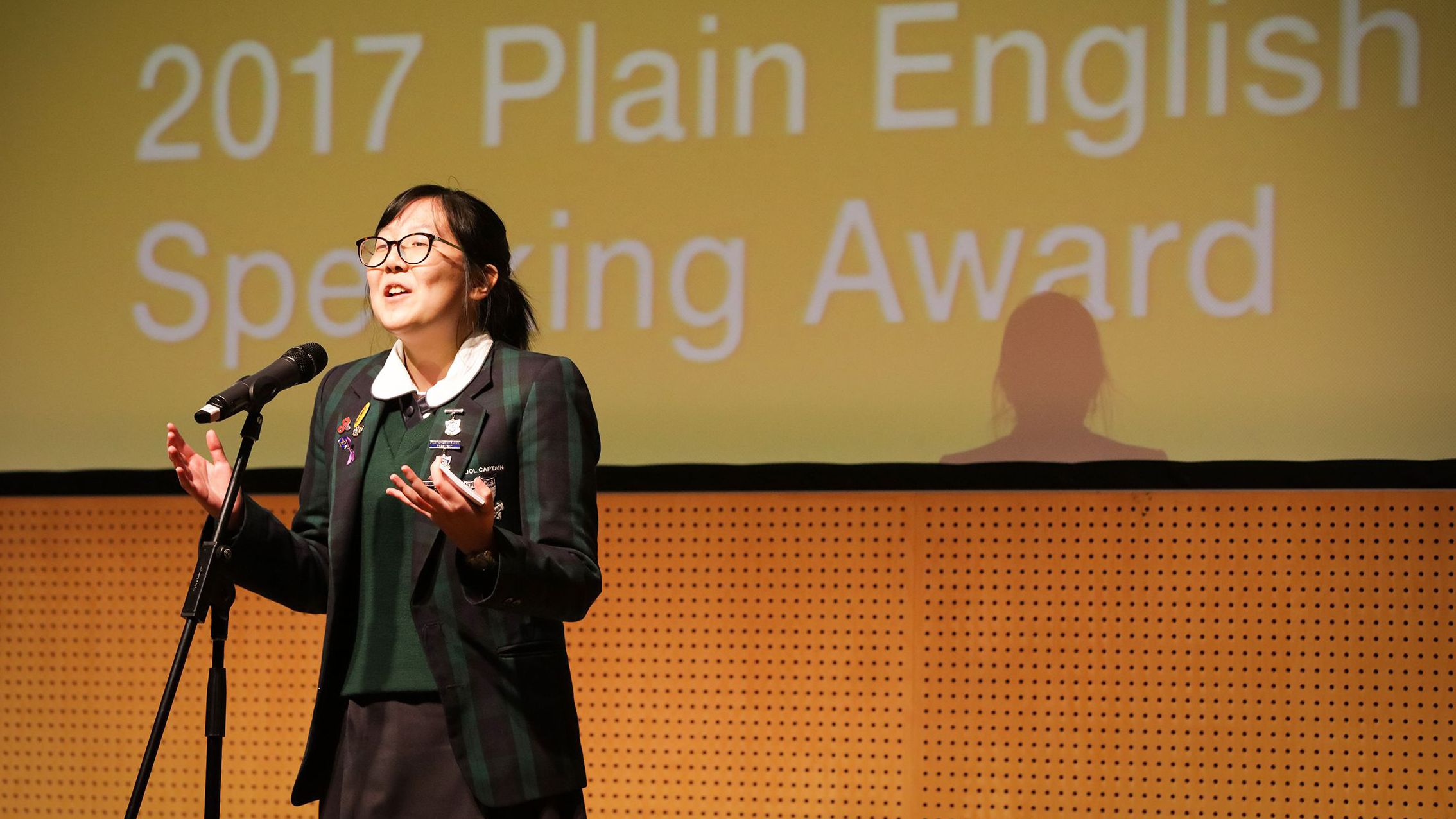 NSW Plain English Speaking Award 2020 Final