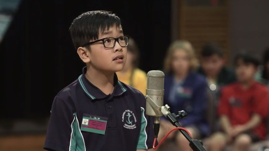 NSW Premier's Spelling Bee - Senior final 2018
