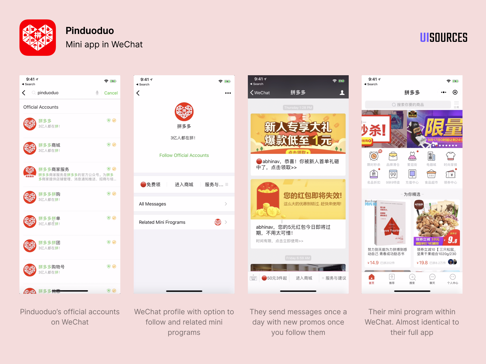 Pinduoduo (拼多多) - Social and group shopping | UI Sources