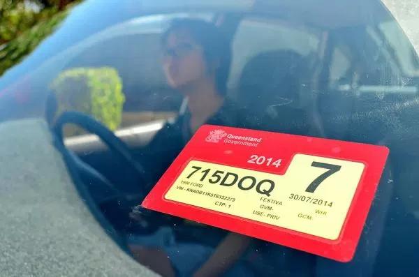 Queensland car registration sticker