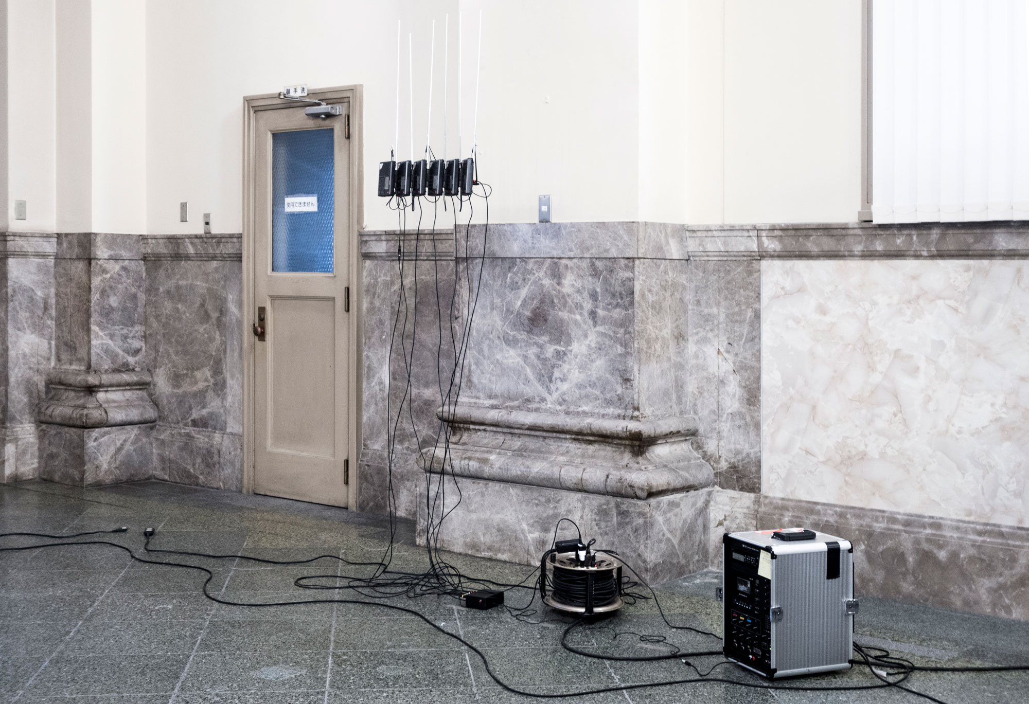 Youngjae Lih's sound installation 'Hiroshima 87.2Mhz Ground Zero 380m'