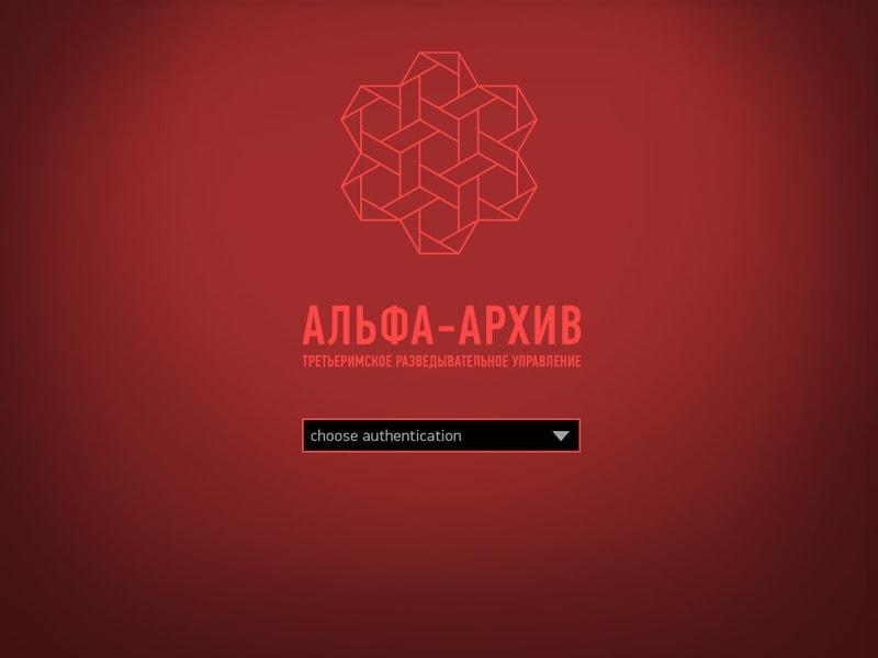 Каталог даркнет сайтов hydra2web браузер тор для ios скачать бесплатно gidra
