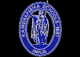 The Kamehameha School