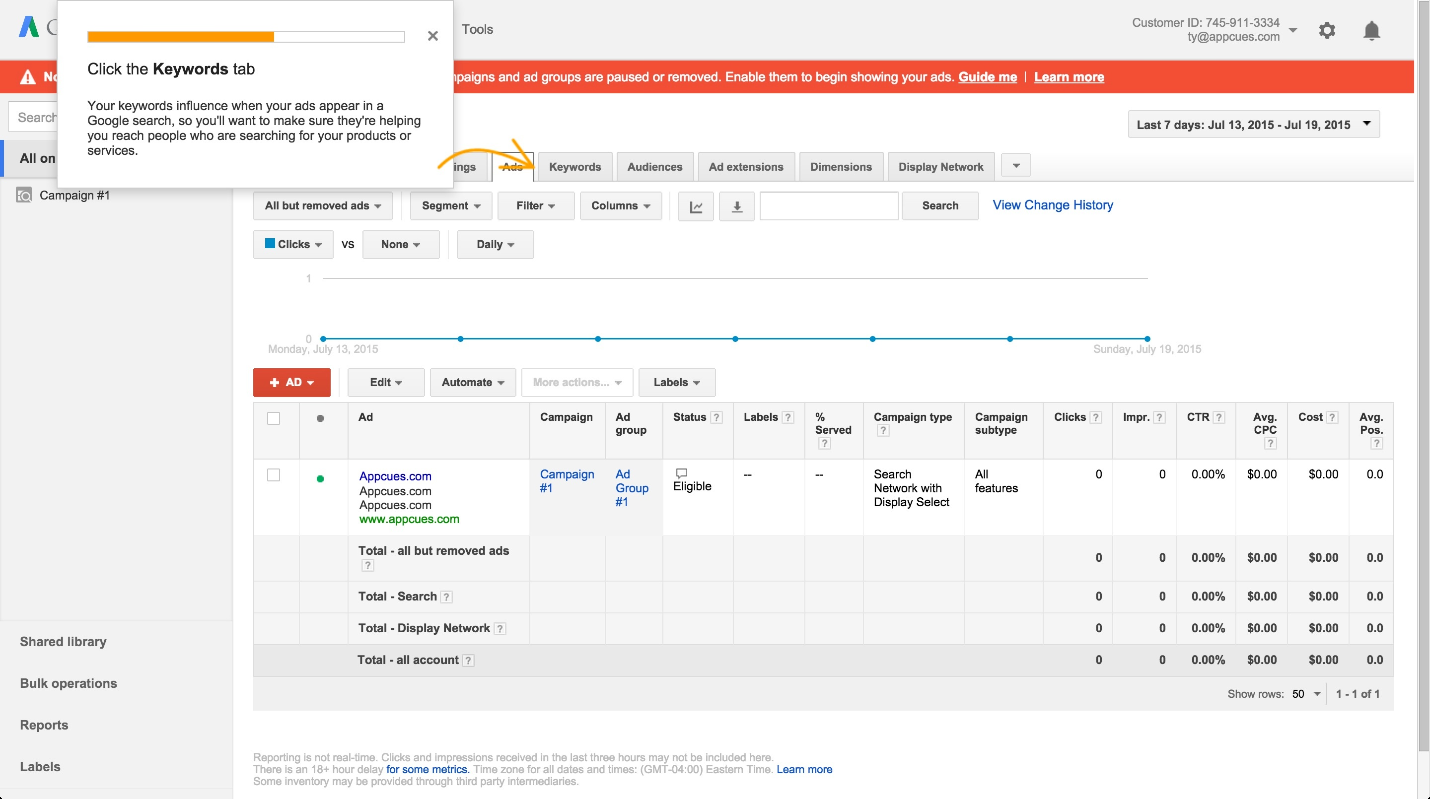Adwords onboarding tour step 9