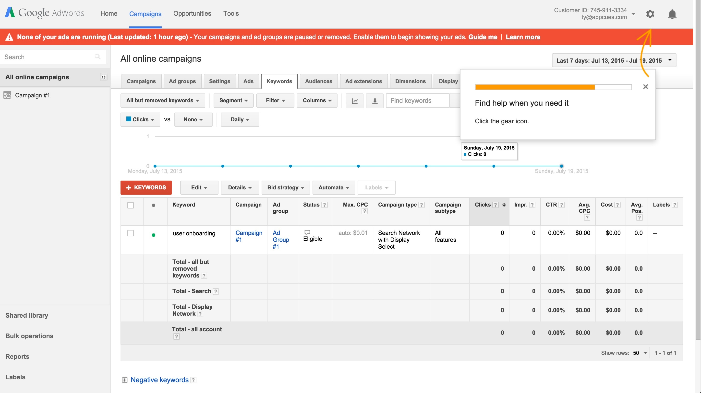 Adwords onboarding tour step 12