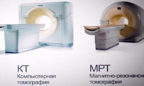 Отличие МРТ от КТ