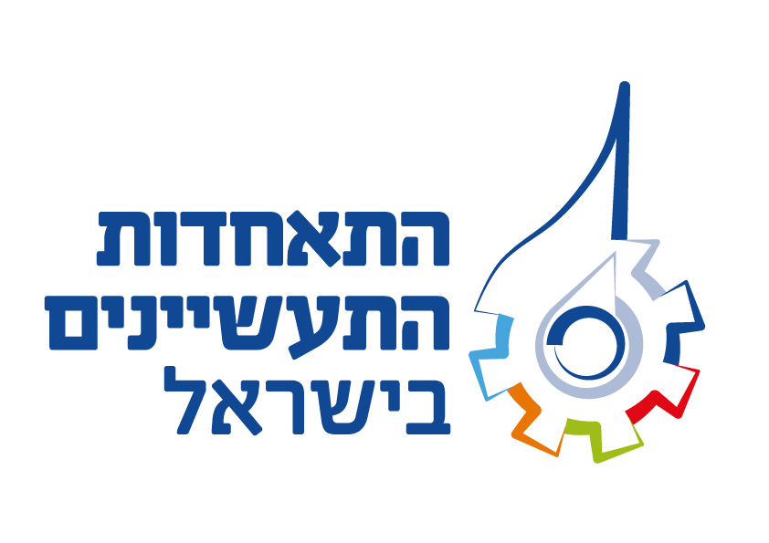 לוגו-התאחדות-התעשיינים