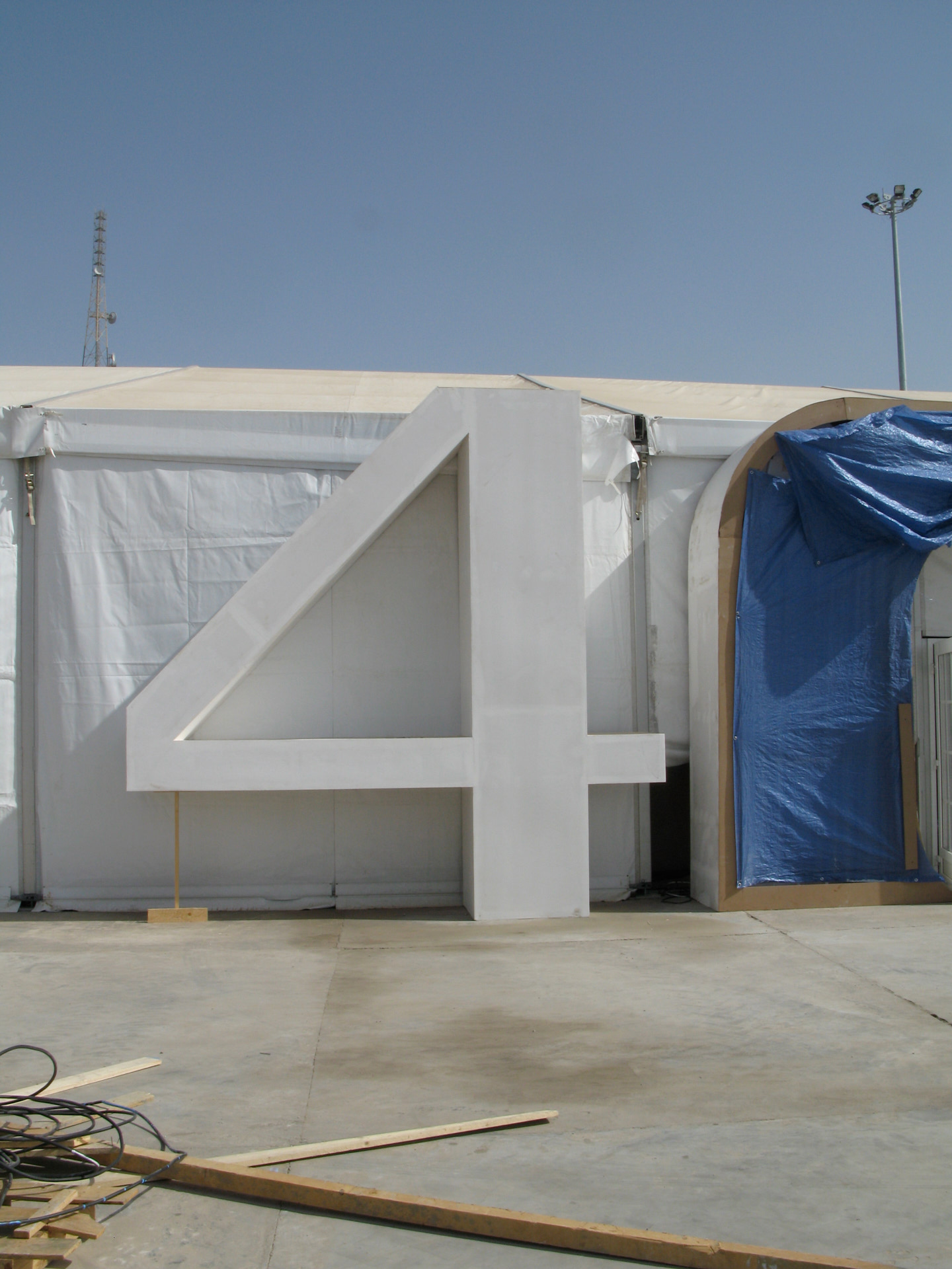 Entrance to Libya expo. Tripoli