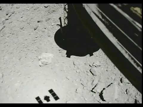 Hayabusa 2 remonte de l'astéroïde Ryugu