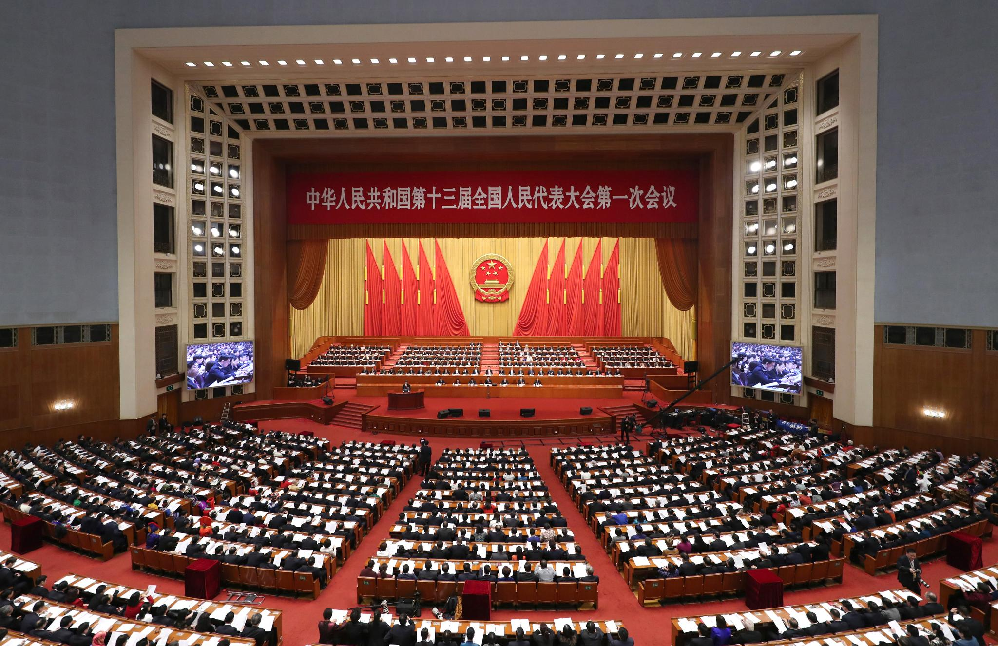 Why the Chinese Communist Party argued over Cake