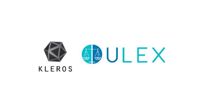 Ulex Applications: Kleros (Part 2)