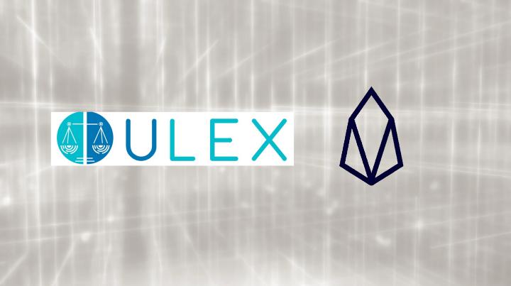 Ulex Applications: EOS (Part 1)