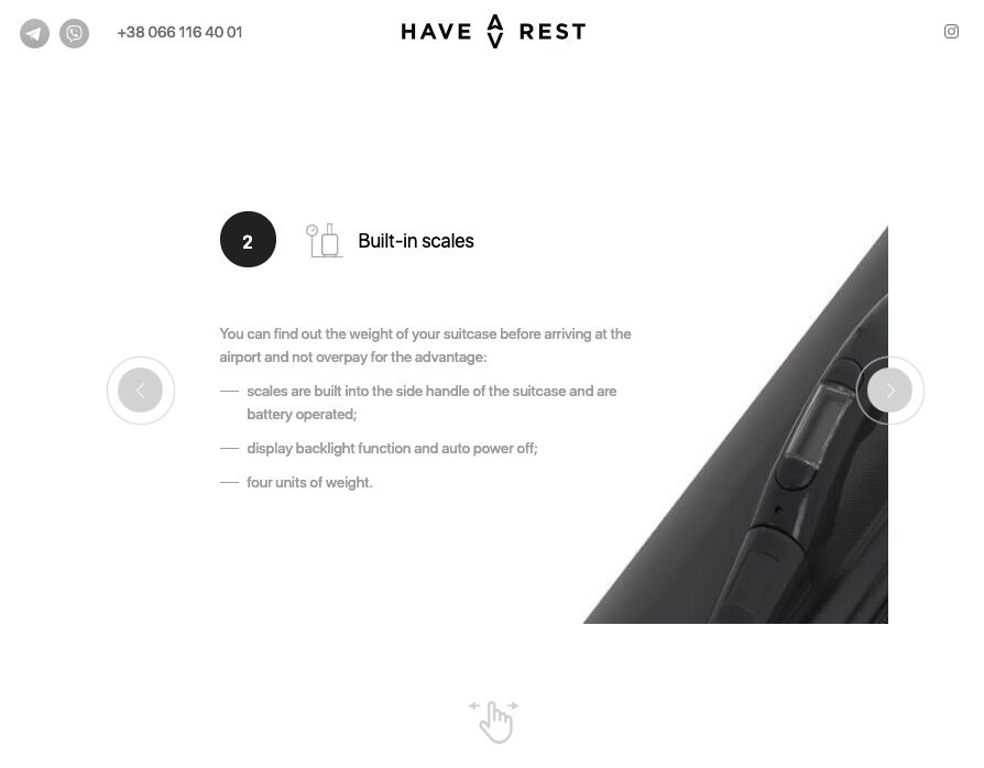 Features page for Have a rest with unique products