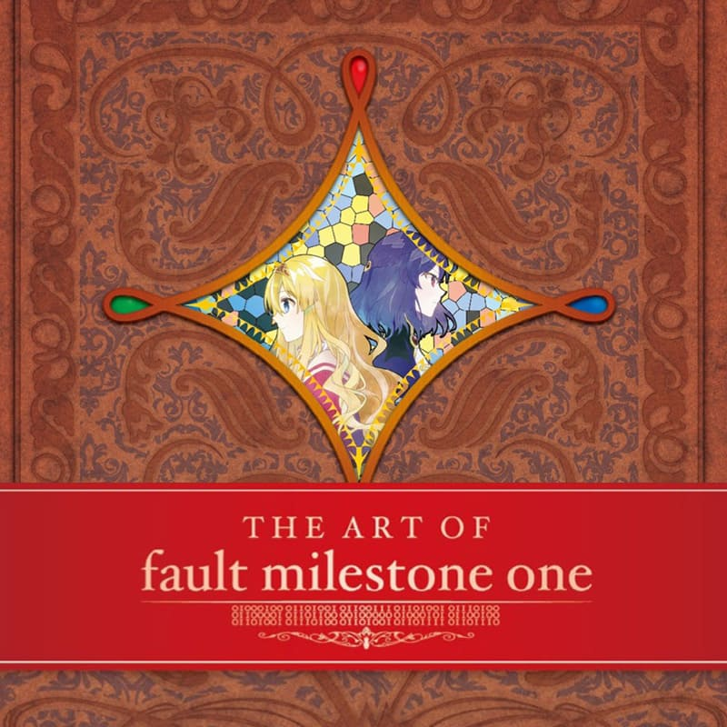 The art of fault milestone one