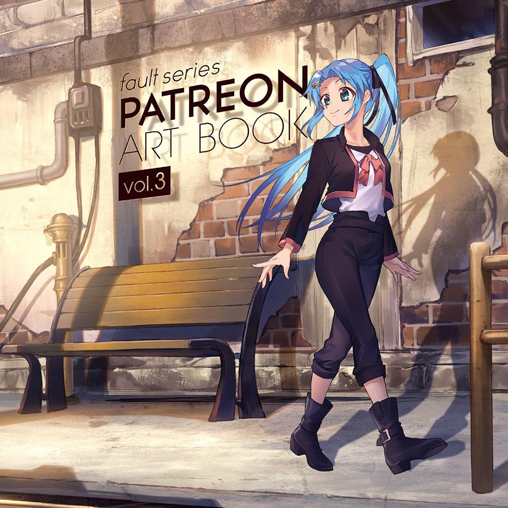 Patreon Art Book Vol.3