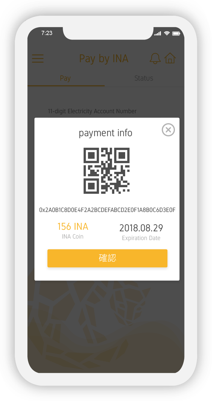 INA Pay - Payment QR Code