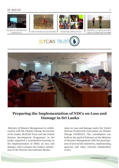 SLYCAN Newsletter February 2017