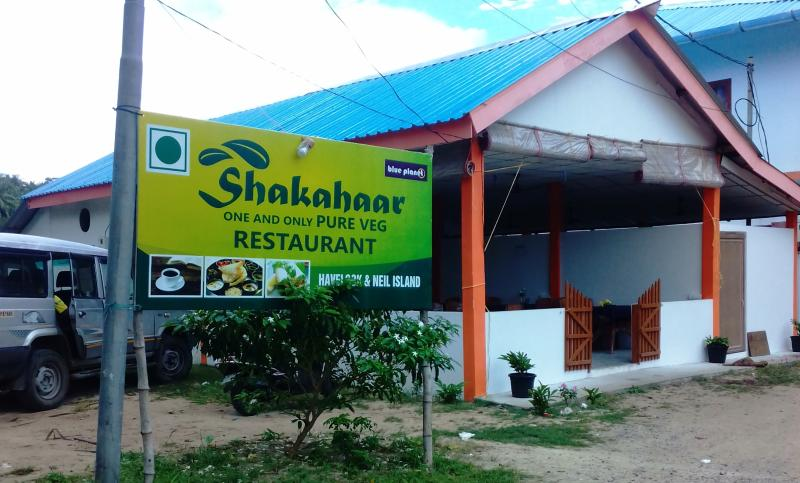 Only Pure Veg Restaurant in Neil- Shakahaar