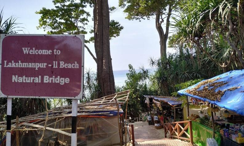 Laxmanpur Beach No.2