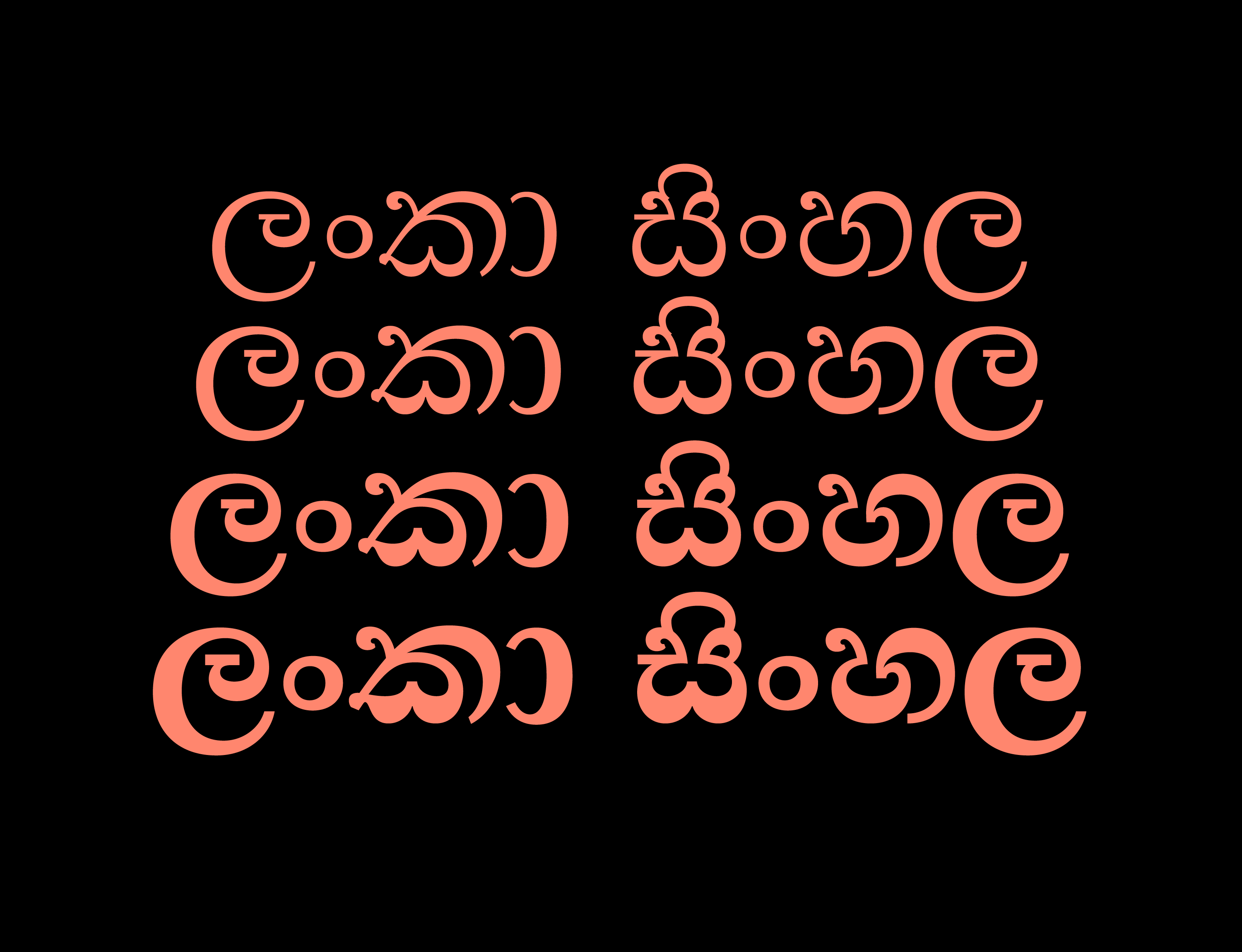 Download Sinhala Handwriting Fonts - Sinhala Ridi Font - Free ...