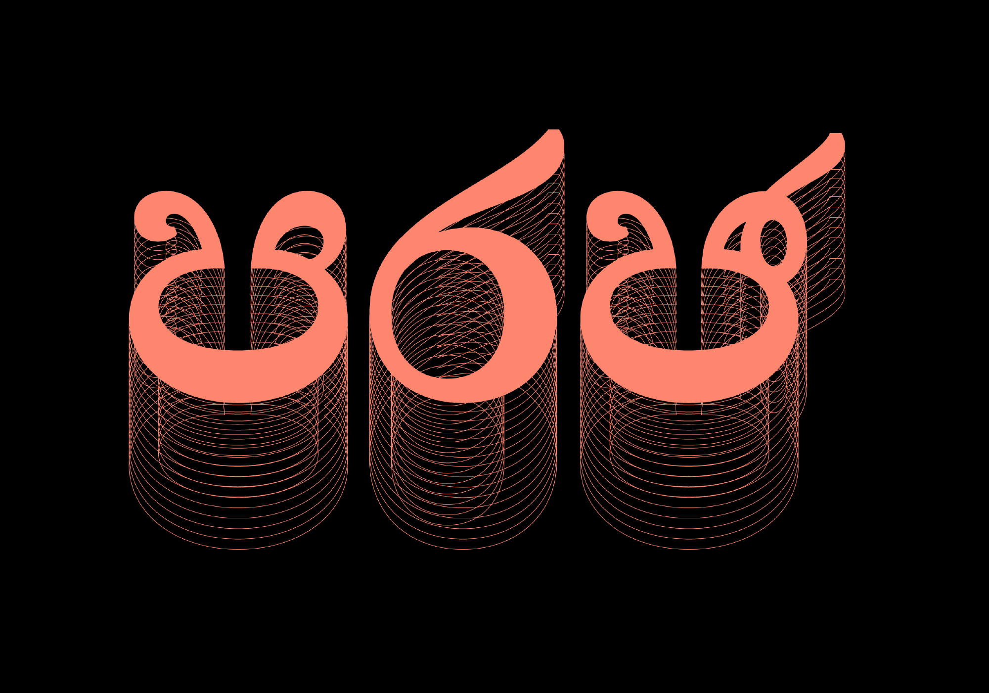 Lanka Sinhala