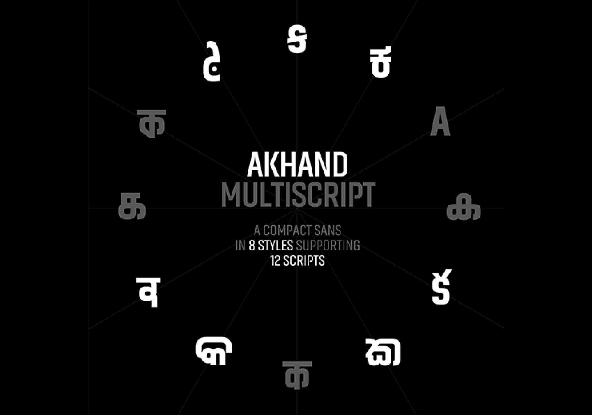 Akhand Multiscript companion