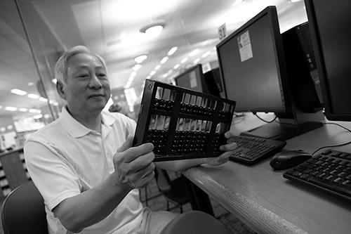 Computational Thinking NAND Rules The World Paul Wang aroundKent Kent Ohio