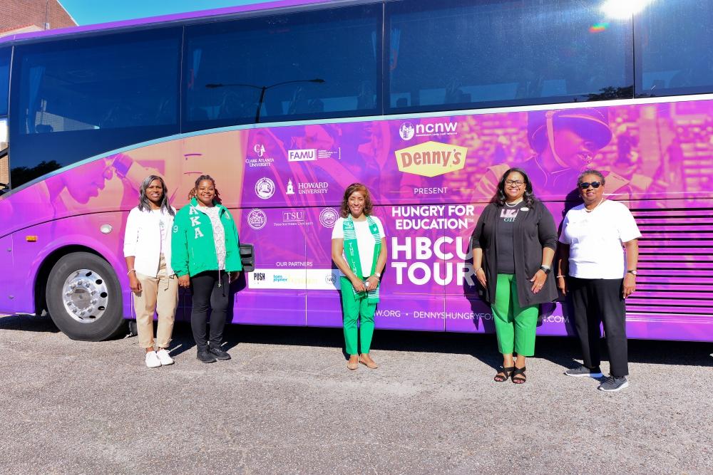 2019 HBCU Tour - CAU