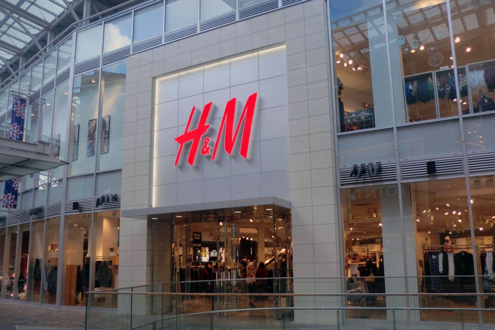 Germany's HmbBfDI have imposed a €35.2 million ($41.4 million) fine on H&M
