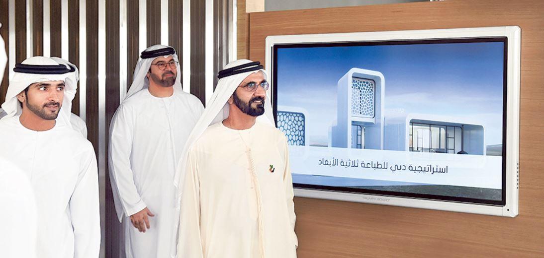 Concrete 3D Printing UAE Vision 2030